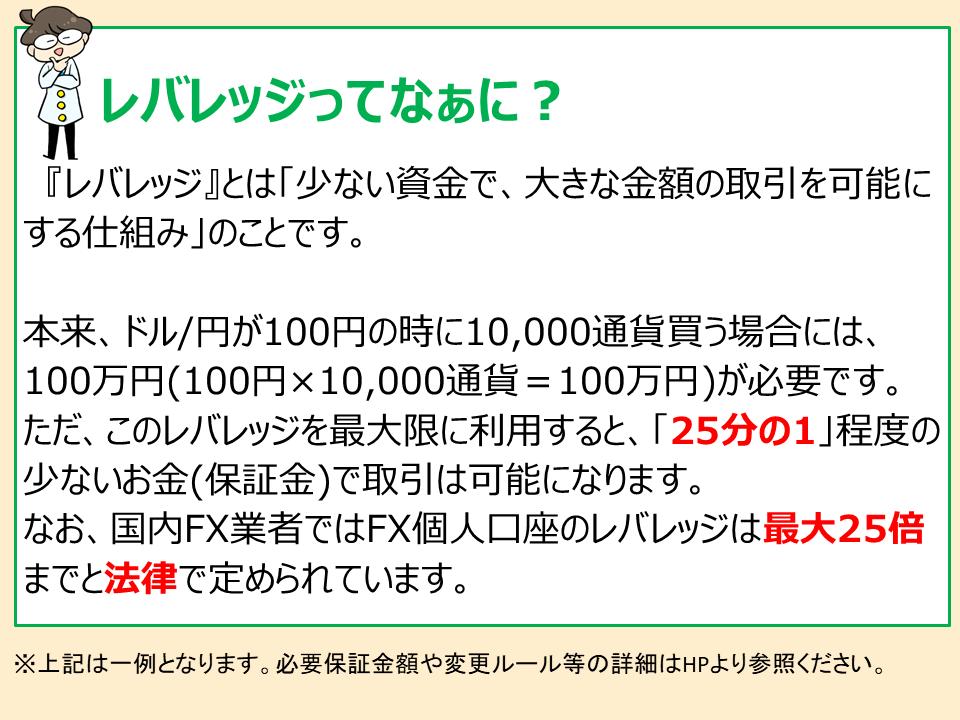 f:id:gaitamesk:20200819100002p:plain