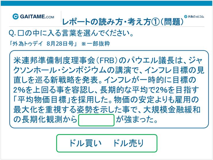 f:id:gaitamesk:20200917145818p:plain