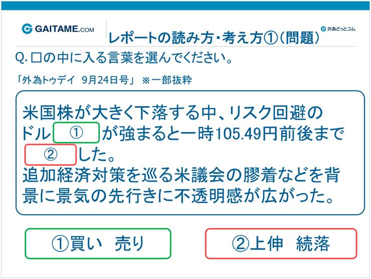 f:id:gaitamesk:20201023172019p:plain
