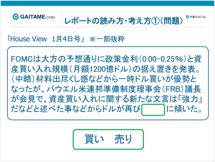 f:id:gaitamesk:20210122172515p:plain