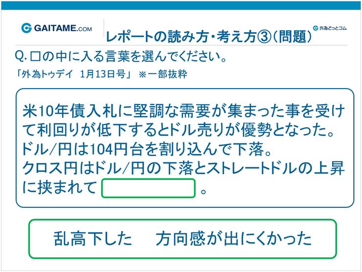 f:id:gaitamesk:20210122172738p:plain