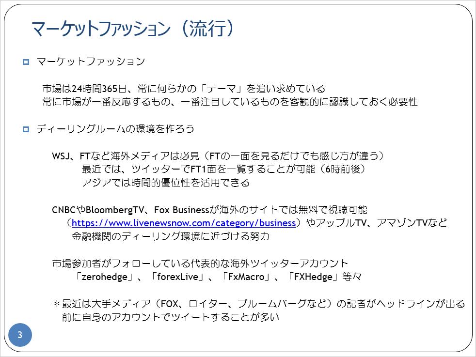 f:id:gaitamesk:20210302132944p:plain