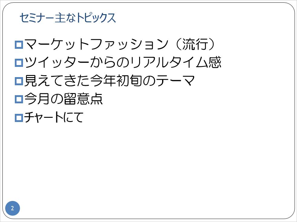 f:id:gaitamesk:20210302133013p:plain
