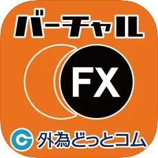 スマホアプリiphone版