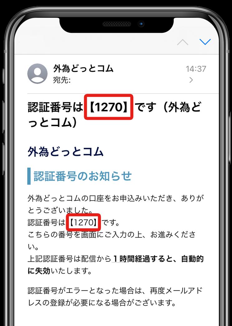 f:id:gaitamesk:20210611173308p:plain