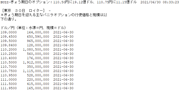 f:id:gaitamesk:20210702095956p:plain