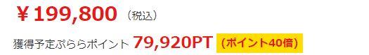 f:id:gajemuya:20210615052029j:plain