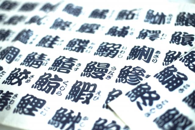 f:id:gaji-1970:20180804220650j:plain