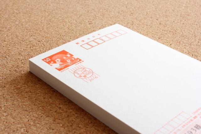 f:id:gaji-1970:20180828202235j:plain