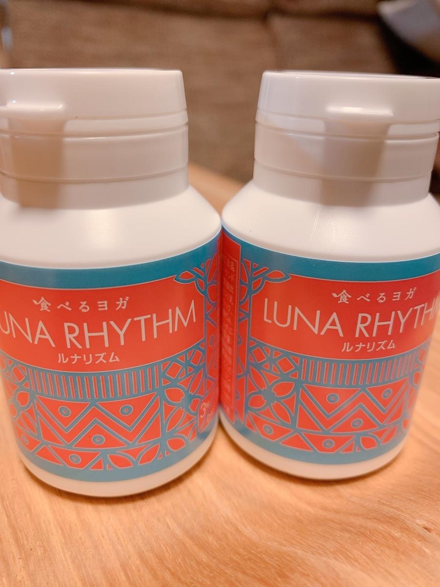 子宮内フローラを整えるラクトフェリンサプリのルナリズム