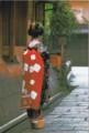 f:id:gajyu3:20121110095238j:image:medium