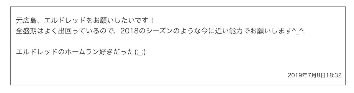 f:id:gak6183:20200714053532j:plain