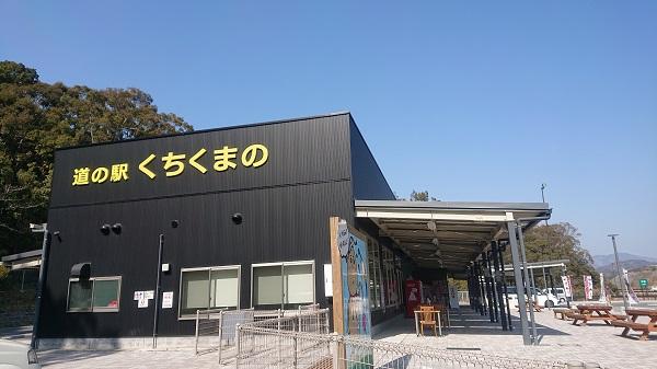 f:id:gakenohuchinote:20200329151816j:plain