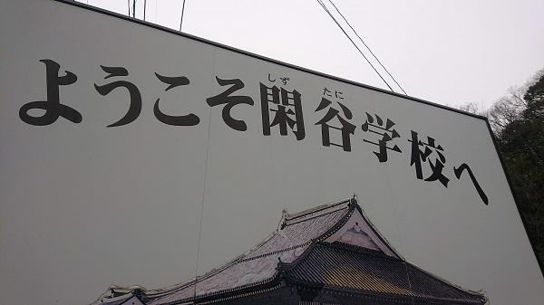 f:id:gakenohuchinote:20200331154340j:plain