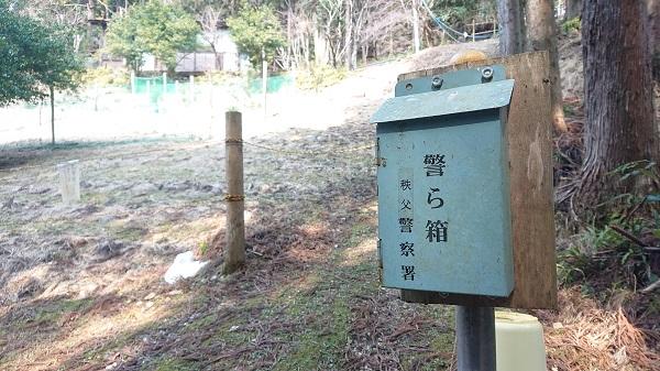 f:id:gakenohuchinote:20200420111151j:plain