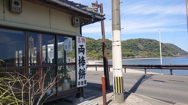 f:id:gakenohuchinote:20200422163744j:plain