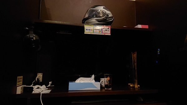 f:id:gakenohuchinote:20200627050021j:plain