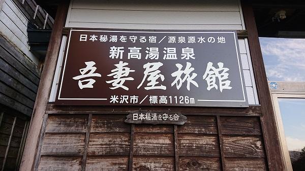 f:id:gakenohuchinote:20200627050539j:plain