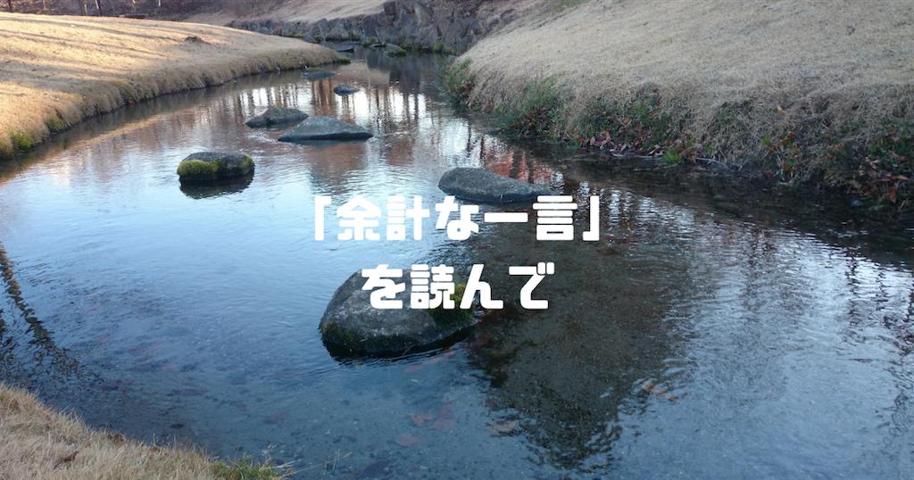 f:id:gakigaki077:20180908142533p:image