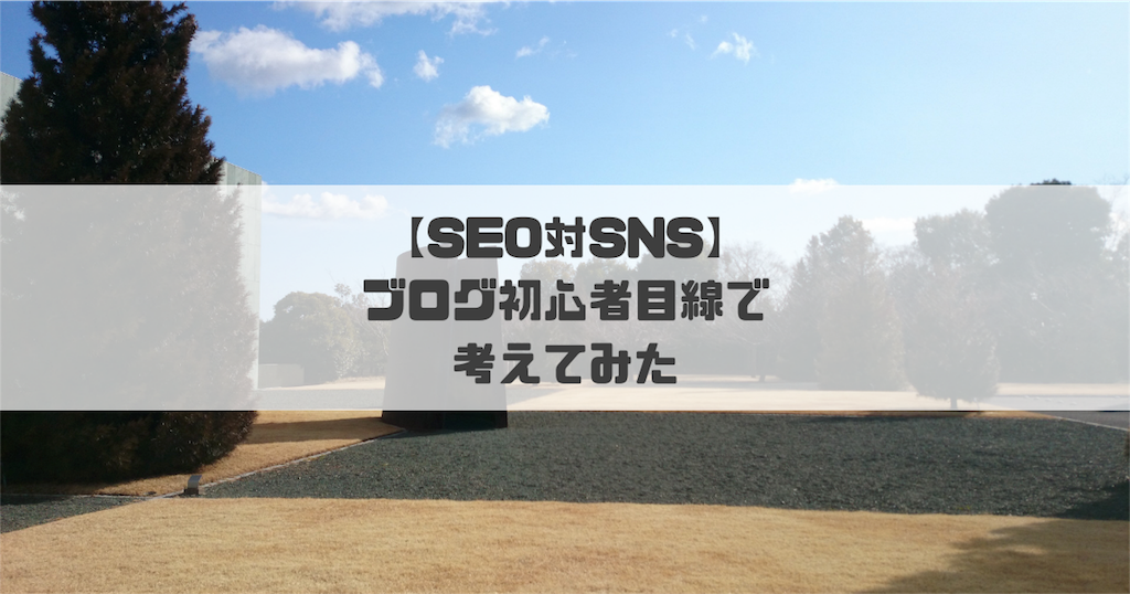 f:id:gakigaki077:20181003225043p:image