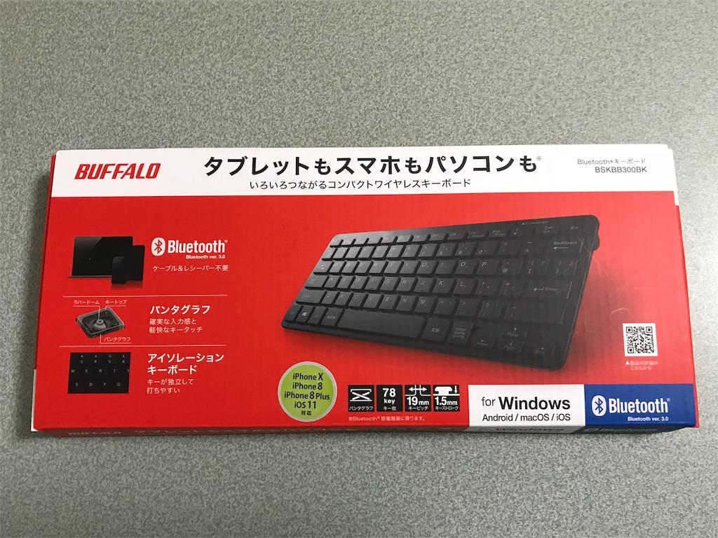 f:id:gakigaki077:20181015232246j:image