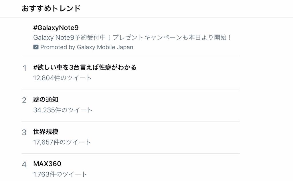 f:id:gakigaki077:20181017124104j:image