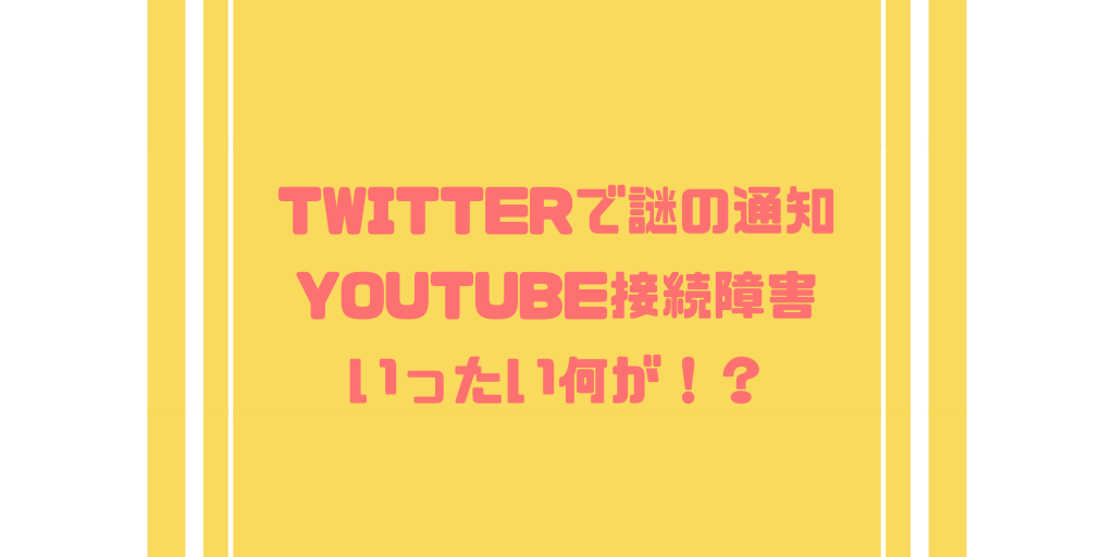 f:id:gakigaki077:20181017130716p:plain