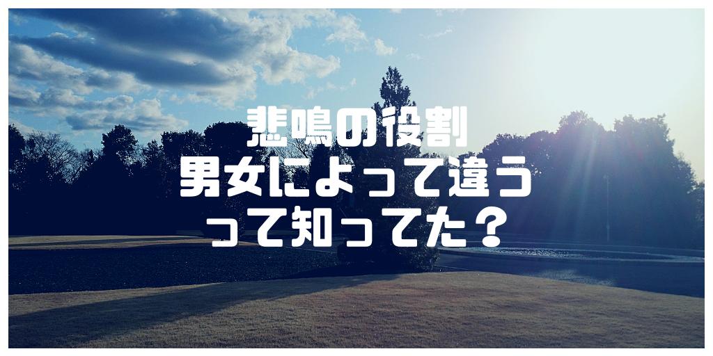 f:id:gakigaki077:20181025212214p:image