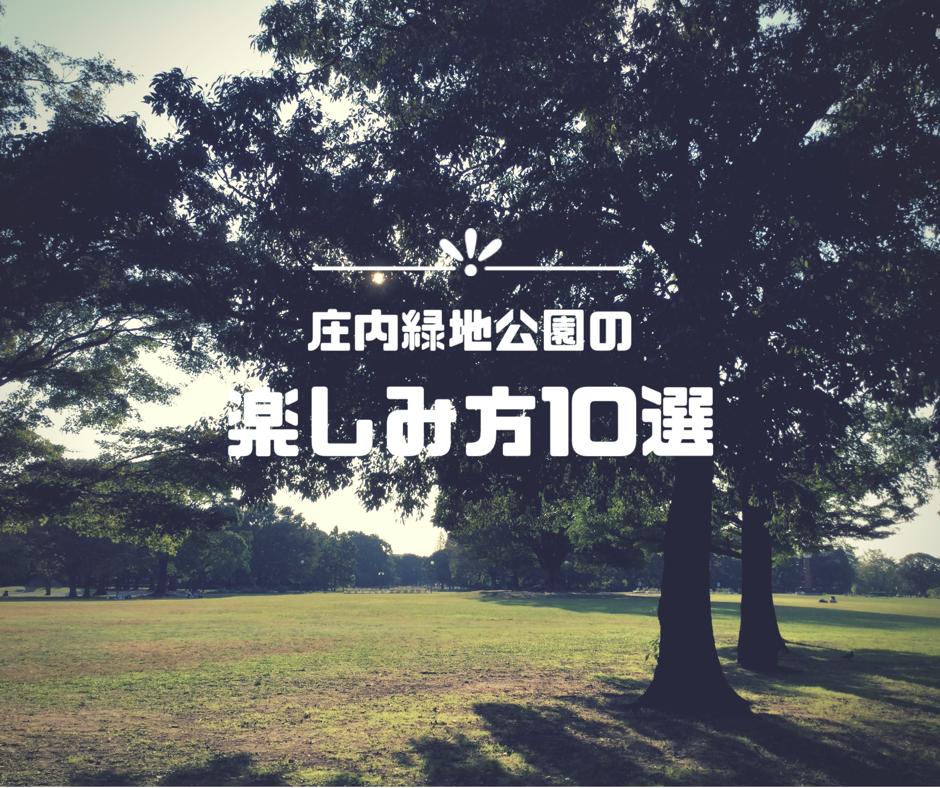 f:id:gakigaki077:20181102000108p:plain