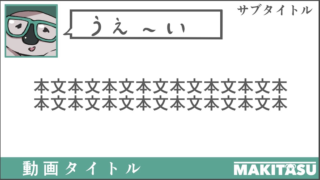 f:id:gakigaki077:20181106221604j:image