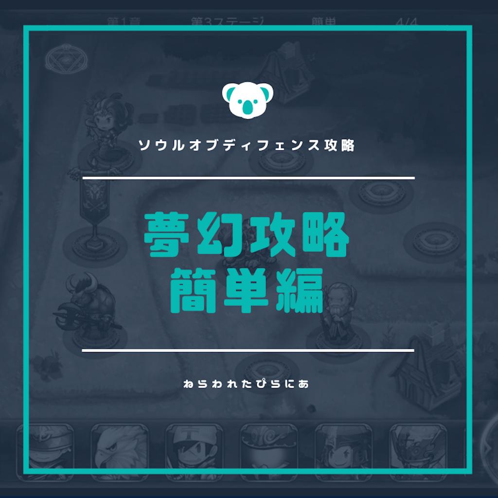 f:id:gakigaki077:20190106214022p:image