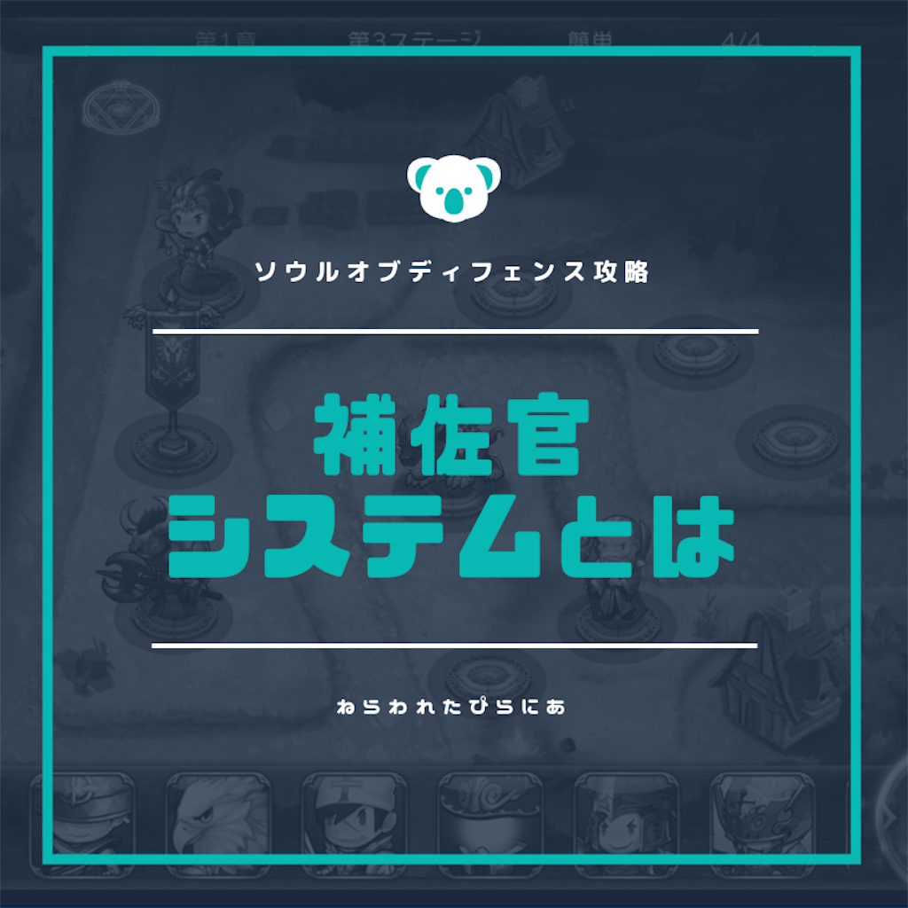 f:id:gakigaki077:20190106215541p:image