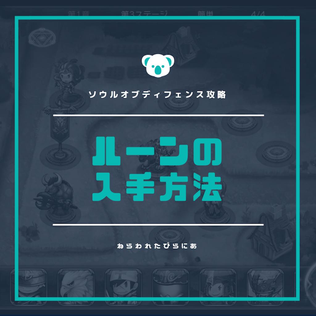 f:id:gakigaki077:20190106215702p:image