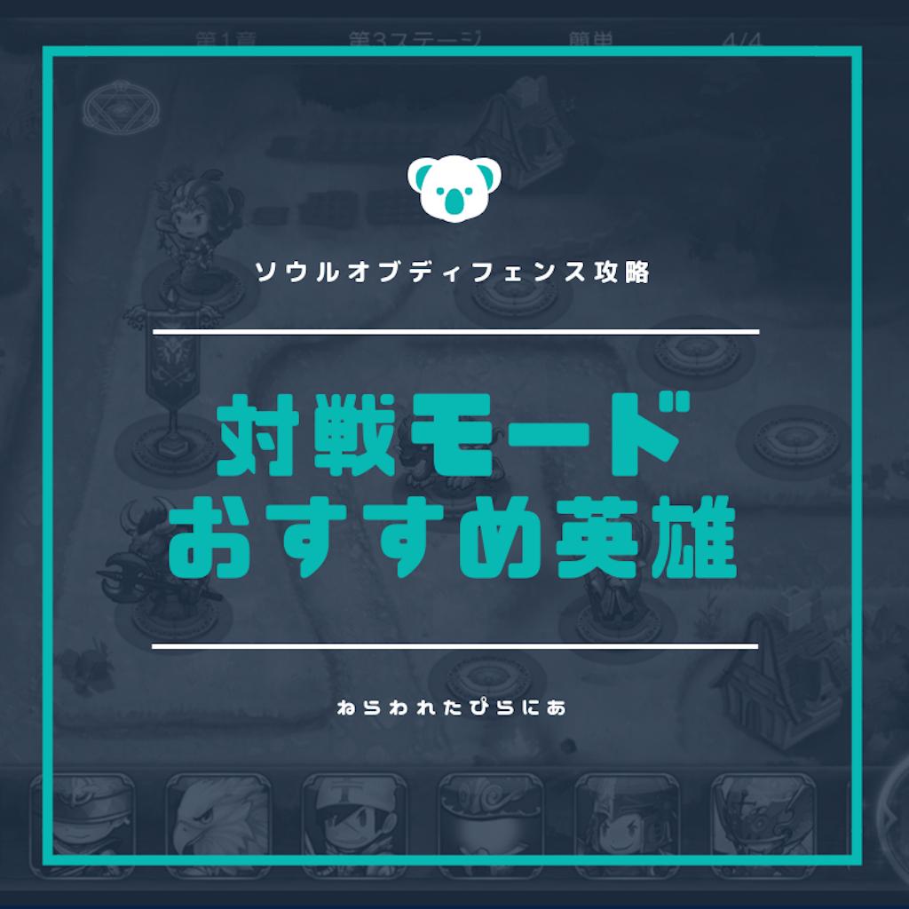 f:id:gakigaki077:20190106215758p:image