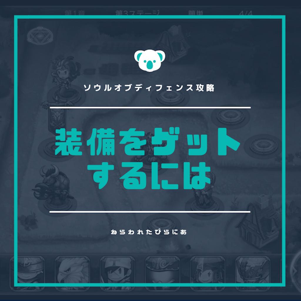 f:id:gakigaki077:20190106215842p:image