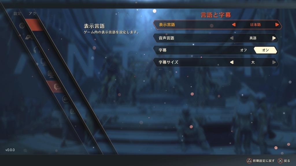 f:id:gakigaki077:20190202150331j:plain