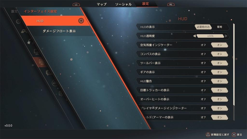 f:id:gakigaki077:20190202200648j:image