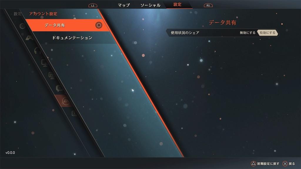 f:id:gakigaki077:20190202200700j:image