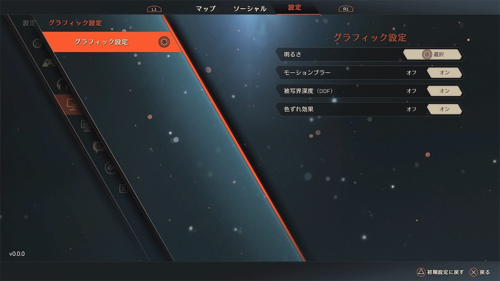 f:id:gakigaki077:20190202200709j:image