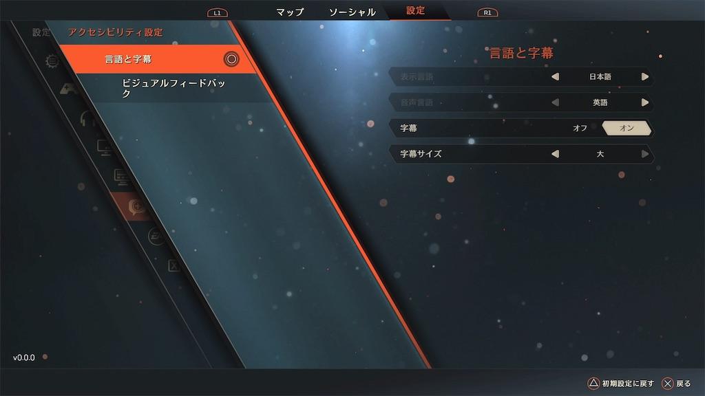 f:id:gakigaki077:20190202201205j:image