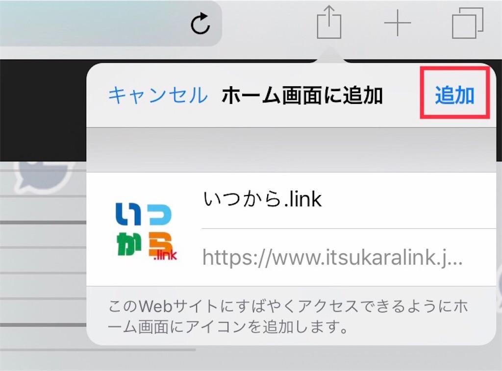 f:id:gakigaki077:20190204151926j:image