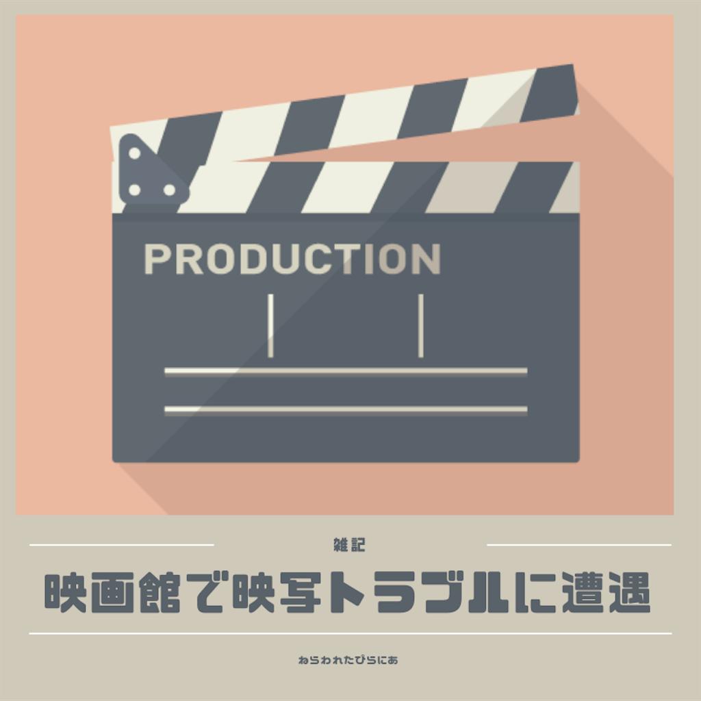 f:id:gakigaki077:20190208171412p:image