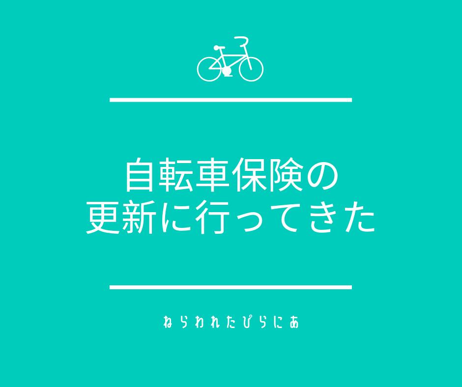 f:id:gakigaki077:20190323161252p:plain