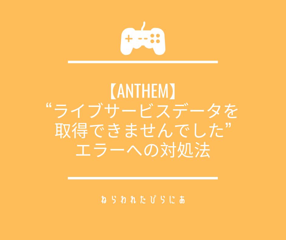 f:id:gakigaki077:20190323162847p:plain