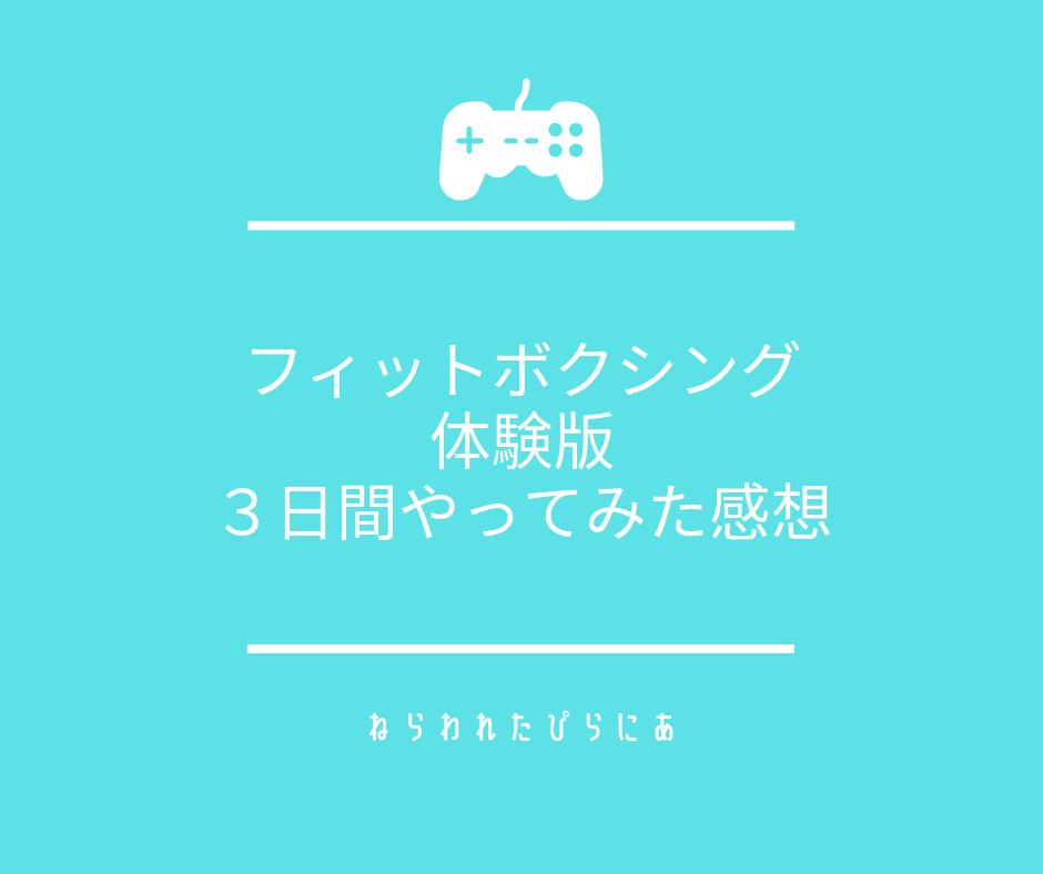 f:id:gakigaki077:20190323163209p:plain