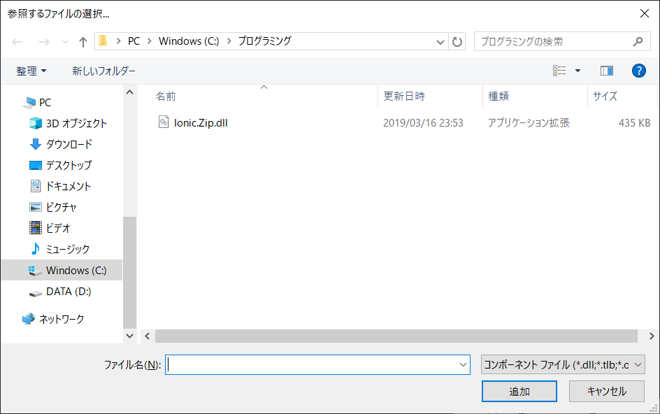 f:id:gakigaki077:20190323223649p:plain