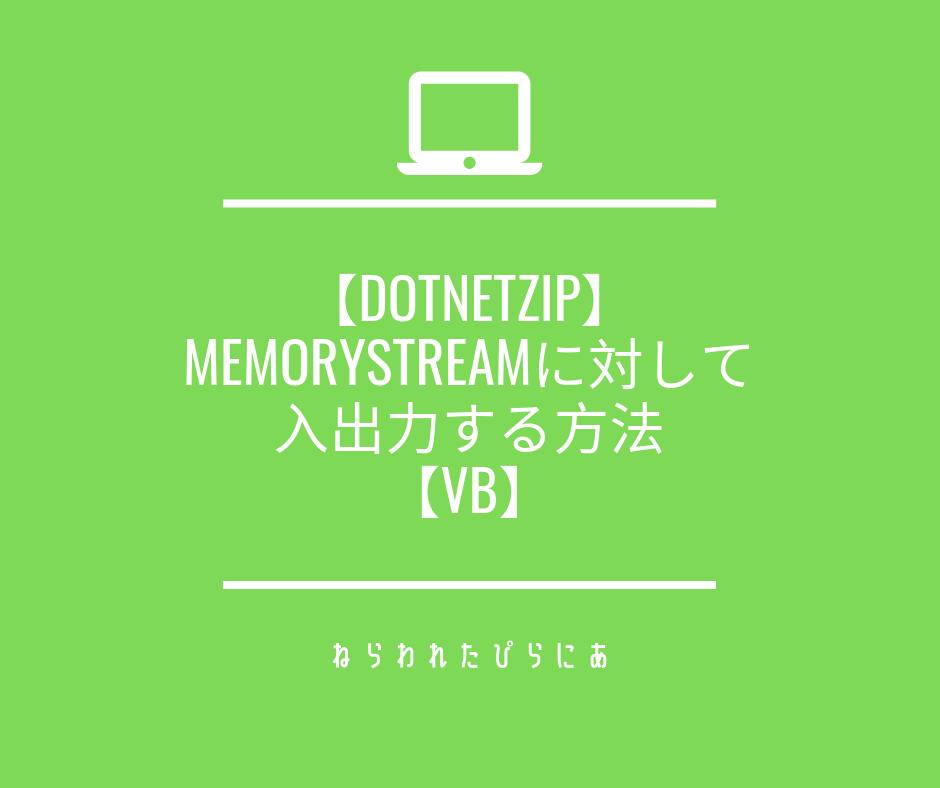 f:id:gakigaki077:20190324212703p:plain