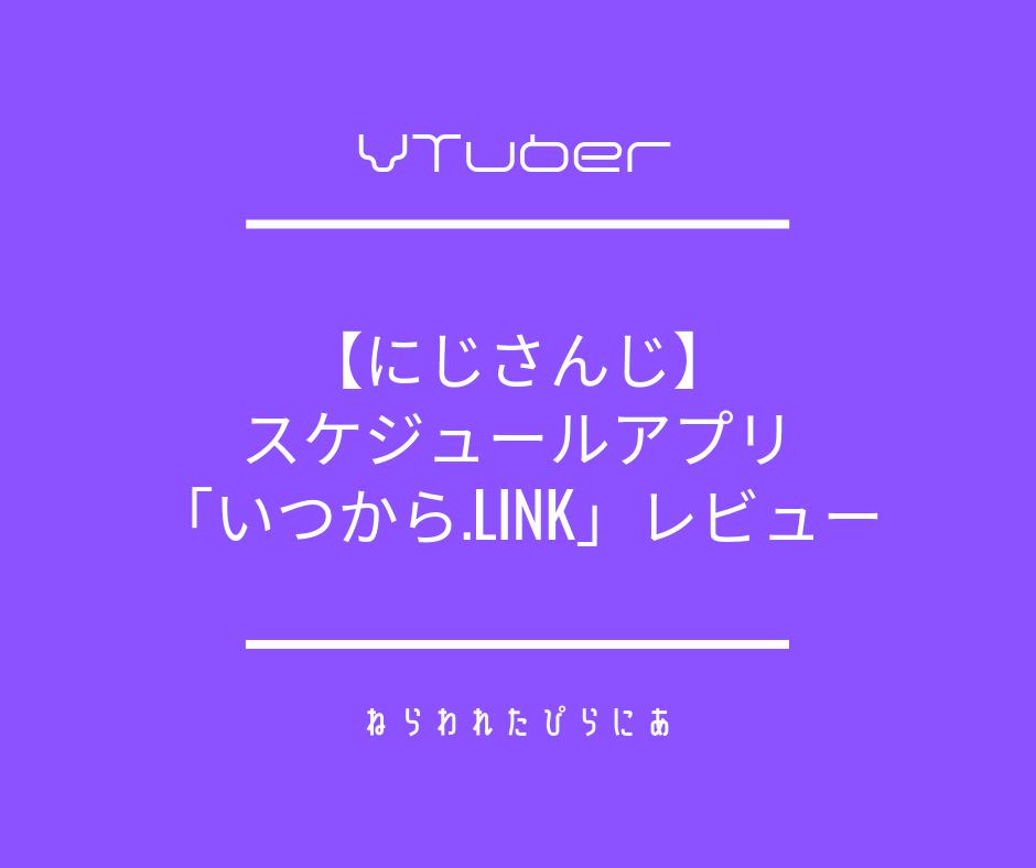 f:id:gakigaki077:20190324214926p:plain