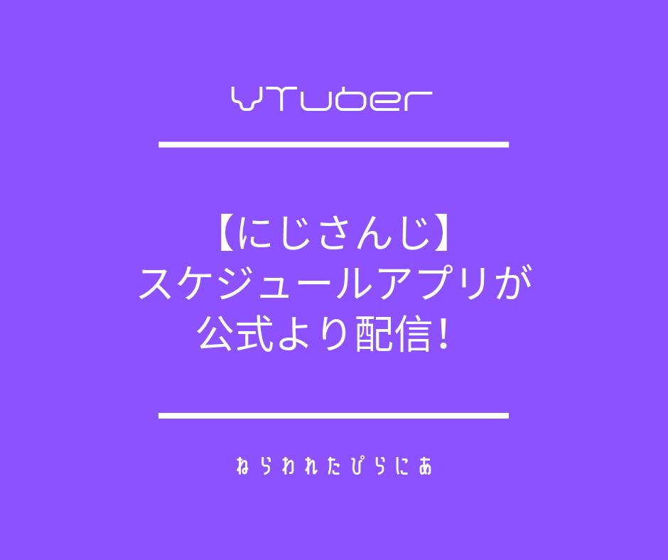 f:id:gakigaki077:20190324215048p:plain