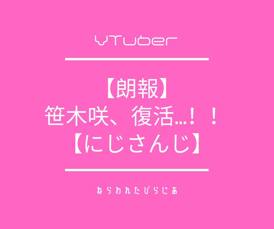 f:id:gakigaki077:20190324215248p:plain